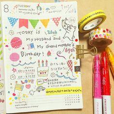 いいね!1,188件、コメント28件 ― yui kkkkkさん(@yuchikoneko2)のInstagramアカウント: 「*0908* 主人と祖母のBirthday…」 Happy Birthday 手書き, Cute Doodle Art, Cute Journals, Diary Notebook, Diary Planner, Doodle Lettering, Sketch Notes, Hobonichi, Journal Entries