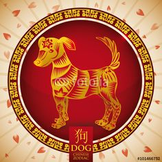 Chinese Zodiac: Golden Dog Silhouette