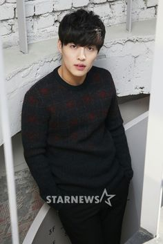 Black shirt Ha Korean Star, Korean Men, Asian Actors, Korean Actors, Asian Boys, Asian Men, Kdrama, Korean Girl Band, Kang Haneul