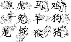 Chinese Tattoo Family Symbol Dragon Tattoos The Tattoo Design Monkey Tattoos, Rabbit Tattoos, Symbol Tattoos With Meaning, Symbolic Tattoos, Chinese Astrology, Chinese Zodiac Signs, Family Symbol, Tattoo Son, Ox Tattoo