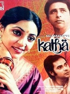 """""""Tall Story"""" or """"tales"""" are """"Katha"""" in the Philippines and """"gatha"""" in sanskrit. """"Katha"""" is also an Indian style of religious storytelling. Hindi Bollywood Movies, Bollywood Posters, Hindi Movies Online, Watch Free Movies Online, New Movies, Movies And Tv Shows, Deepti Naval, Movie To Watch List, Movie Tv"""