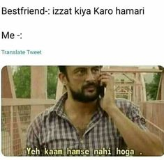Umeed bhi na rkh😂 Friends Forever, Best Friends, Besties, Bff, Beautiful Girl Drawing, Love Quotes, Funny Quotes, Cute Couples, Haha