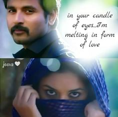 Love Quotes With Images, Like Quotes, Bff Quotes, Cute Love Quotes, Movie Quotes, Sivakarthikeyan Wallpapers, Kirthi Suresh, Filmy Quotes, Romantic Couples Photography