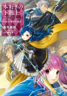 Anime Couples Manga, Manga Anime, Anime Art, Anime Girls, Manga Cute, Manga Covers, Manga Pages, Manhwa Manga, Fantasy Inspiration