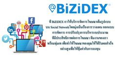 https://bizidex.com/?bizi=29 , We are the best in what we are doing!!! And we are in Online Advertising Business. Join us today.