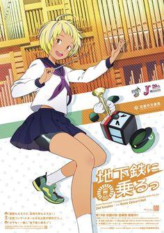 Scrapbook Images, Gaming Banner, Retro Advertising, Design Graphique, 2d Art, Illustration Girl, Light Novel, Anime Style, Cover Design