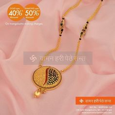 Gold Jewelry In Nepal Gold Chain Design, Gold Bangles Design, Gold Earrings Designs, Gold Jewellery Design, Necklace Designs, Gold Mangalsutra Designs, Gold Jewelry Simple, Gold Pendant, Bridal Jewelry
