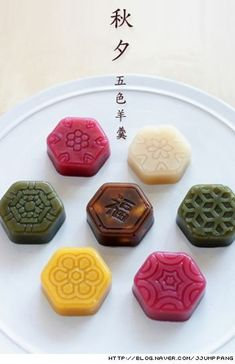 천연색소 오색양갱 만들기 | 마이클럽 recipe in korea