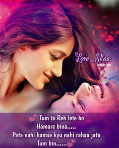 Ho hi n Sakta jitna m usse mohabbat krta hn use kyi zyada Wo mujhse kartii haiii Love Quotes Poetry, Love Picture Quotes, Qoutes About Love, True Love Quotes, Best Love Quotes, Couples Quotes Love, Love Husband Quotes, Couple Quotes, Love Quotes For Him