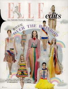 Stella Jean SS 16 runway look on ELLE Hong Kong   #SS16 #SpringSummer16 #StellaJean #EthicalFashion #EthicallyEnvisioned #StellaJeanSS16 #MFW #CNMI