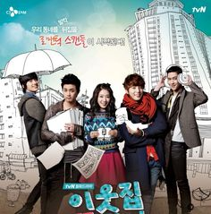 What are the stars of Flower Boy Next Door up to today?