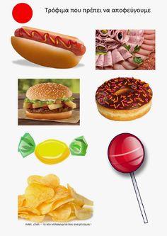 Ζήση Ανθή : Ιδέες για την υγιεινή διατροφή στο νηπιαγωγείο . Παγκόσμια ημέρα υγιεινής διατροφής (16/10) στο νηπιαγωγείο Τι μπορώ να... Health And Fitness Tips, Health And Nutrition, Healthy Kids, Healthy Eating, Diet Recipes, Healthy Recipes, Cancer Fighting Foods, Ketosis Diet, Food Staples