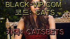 프리미어리그일정↔┼ BLACK-VIP.COM ┼┼ 코드 : CATS┼프리미어리그중계~픽스매치 프리미어리그일정↔┼ BLACK-VIP.COM ┼┼ 코드 : CATS┼프리미어리그중계~픽스매치 프리미어리그일정↔┼ BLACK-VIP.COM ┼┼ 코드 : CATS┼프리미어리그중계~픽스매치 프리미어리그일정↔┼ BLACK-VIP.COM ┼┼ 코드 : CATS┼프리미어리그중계~픽스매치 프리미어리그일정↔┼ BLACK-VIP.COM ┼┼ 코드 : CATS┼프리미어리그중계~픽스매치 프리미어리그일정↔┼ BLACK-VIP.COM ┼┼ 코드 : CATS┼프리미어리그중계~픽스매치