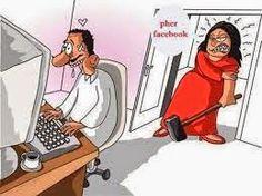 Husband wife urdu jokes, boy friend girl friend jokes