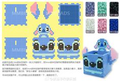 3D Stitch box perler beads