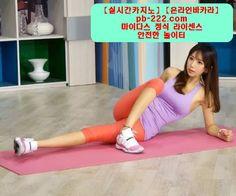 갤럭시모바일카지노▒▒▒정식오리엔탈카지노‡‡midas9.com.com‡오리엔탈카지노‡‡‡오리엔탈바카라‡‡▒▒▒갤럭시모바일카지노 Gym Equipment, Sports, Hs Sports, Workout Equipment, Sport