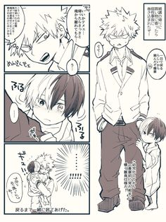 My Hero Academia Shouto, My Hero Academia Episodes, Hero Academia Characters, Chica Anime Manga, Otaku Anime, Anime Guys, Familia Anime, Cute Comics, Boku No Hero Academy
