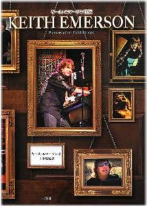 Keith Emerson 自伝 R.I.P. Keith