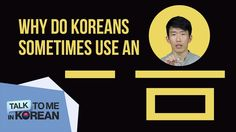 "Korean Q&A - The ""-음"" and ""-ㅁ"" Sentence Ending"