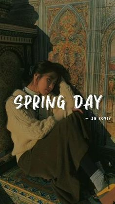 K-pop Music, Music Video Song, Song Playlist, Good Vibe Songs, Mood Songs, Cute Songs, Korean Drama Songs, Korean Drama Best, Pop Lyrics