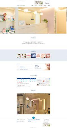 #さっぱり #すっきり #シンプル #水色 #青 Desktop Screenshot