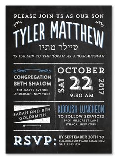Bar/Bat Mitzvah Invitations ~ Modern Chalkboard (unique on recycled paper)