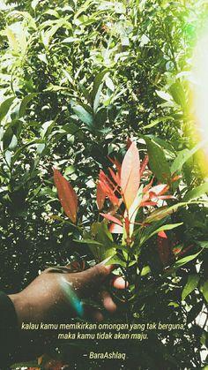 Word Line, Plant Leaves, Plants, Painting, Art, Art Background, Painting Art, Kunst, Paintings