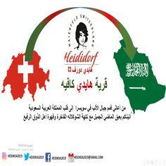 Pin By Heidi Ksa2019 On هايدي دورف كافيه الرياض Poster Movies Movie Posters