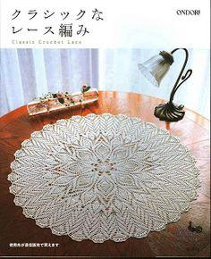REVISTAS DE MANUALIDADES Free: Classic Crochet Lace