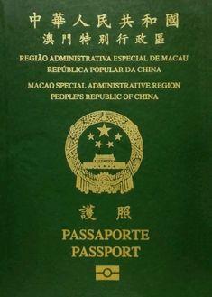 마카오 여권 - 나무위키 Macau, Beijing Subway, Driver License Online, Passport Online, Real Id, Divorce Papers, Subway Map, Private Plane, Marriage Certificate