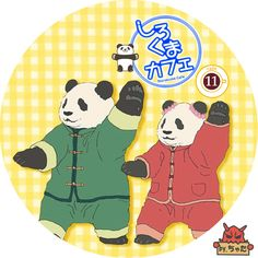 アニメ しろくまカフェ - Google 検索 Polar Bear Cafe, Nice, Illustration, Google, Pandas, Illustrations, Nice France, Character Illustration