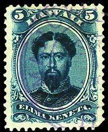 Stamp: King Kamehameha V (Hawaii) 1890