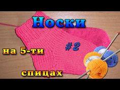 Knit Baby Dress, Baby Knitting, Crochet Hats, Youtube, Tricot, Sombreros, Knitting Hats, Baby Knits, Youtubers