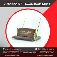 لوحة أسمية خشبية -DG4307 . . لمزيد من المعلومات: ------------------------ http://www.dimo-me.com/ Sales@Dimo-tr.com ------------------------ للاتصال: ------------------------ السعودية 00966552257778 00966126061864 00966548327507 00966533650066