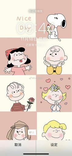 Peanuts Comics, Snoopy, Deco, Fictional Characters, Art, Art Background, Deko, Decorating, Kunst