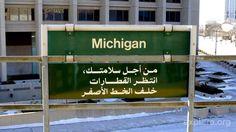 Dearborn ramadan curfew - sharia compliant islamic zones in Michigan