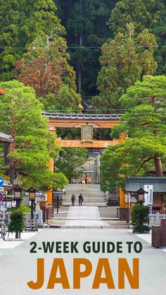 Here's our full 2 week itinerary guide to Japan! From Tokyo to Kyoto, here are things to do, what to eat, where to stay, budget tips, and more! #japantravelj