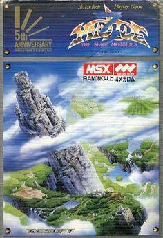 MSX カートリッジROMソフト ハイドライド3