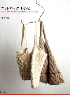 KNIT BAG Recipe - Japanese Craft Book