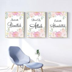 Mix and match your favorite art prints on a gallery wall showcasing everything that makes your style unique. Arabic Calligraphy Art, Beautiful Calligraphy, Calligraphy Alphabet, Islamic Wall Decor, Islamic Paintings, Islamic Gifts, Home Decor Wall Art, Room Decor, Decoration