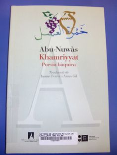 Poesia bàquica. Abu-Nuwàs Viera, Literatura