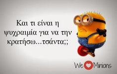 minion Kai, Funny Greek, Funny Memes, Jokes, Make Smile, Funny Photos, Minions, Disney Characters, Fictional Characters