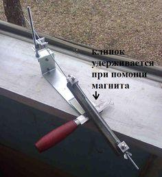 Точилка для ножей даром или