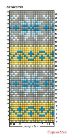 This Pin was discovered by Юли Tapestry Crochet Patterns, Fair Isle Knitting Patterns, Knitting Machine Patterns, Fair Isle Pattern, Knitting Charts, Loom Patterns, Knitting Stitches, Cross Stitch Patterns, Free Knitting