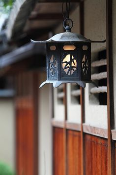 Metallic  Lantern #japan