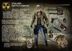 Nuclear Apocalypse, Post Apocalyptic Art, Military Jacket, Grills, Steampunk, Movies, Movie Posters, Game, Field Jacket