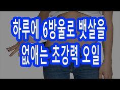 【충격】세계에서 가장 싸고 쉬운 발 뒤꿈치 각질 케어.【건강 · 미용】 - YouTube