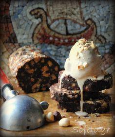 Παγωτό φουντούκι με espresso και μωσαικό σοκολάτας , χωρίς ζάχαρη και βούτυρο…
