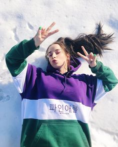 My Sunshine, Adidas Jacket, Rain Jacket, Windbreaker, Celebs, Stars, Youtube, Jackets, Bullet