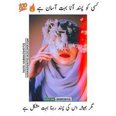 Deep Poetry Love, Love Poetry Images, Poetry Quotes In Urdu, Best Urdu Poetry Images, Love Poetry Urdu, Qoutes, Feelings Words, Quotes Deep Feelings, Poetry Feelings
